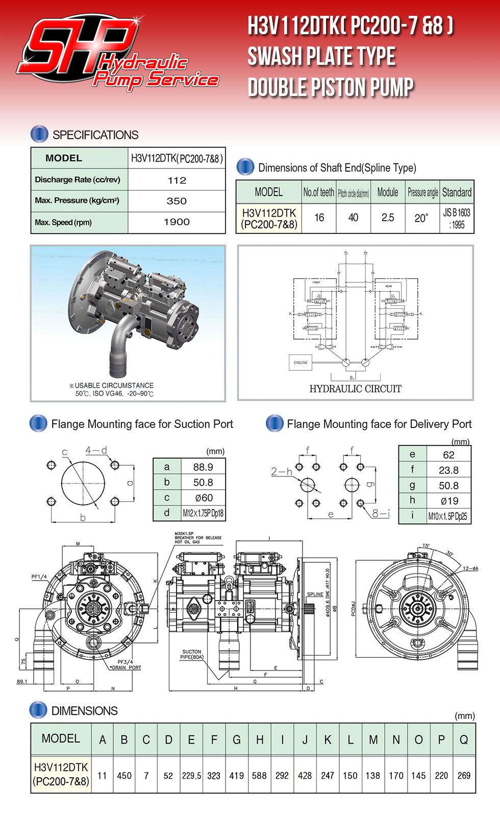 H3V112DTK( PC200-7 &8 ) SWASH PLATE TYPE DOUBLE PISTON PUMP