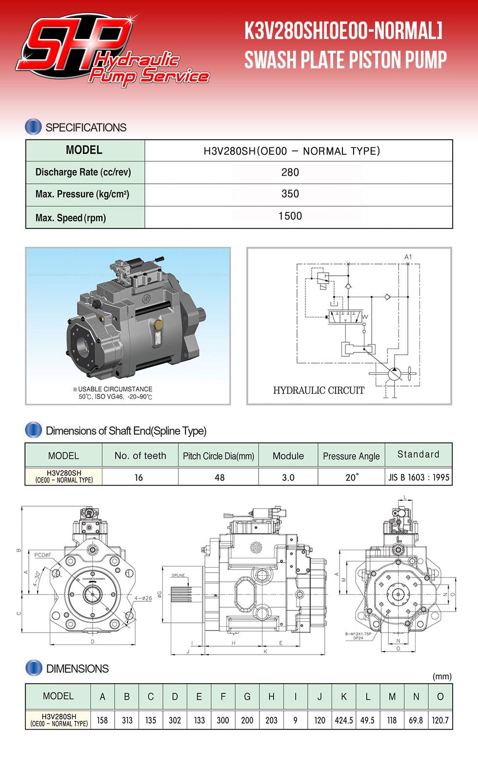 K3V280SH[OE00-Normal] Swash Plate Piston Pump